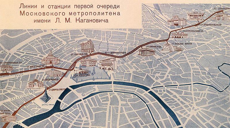 (Схема первой линии метро 1938