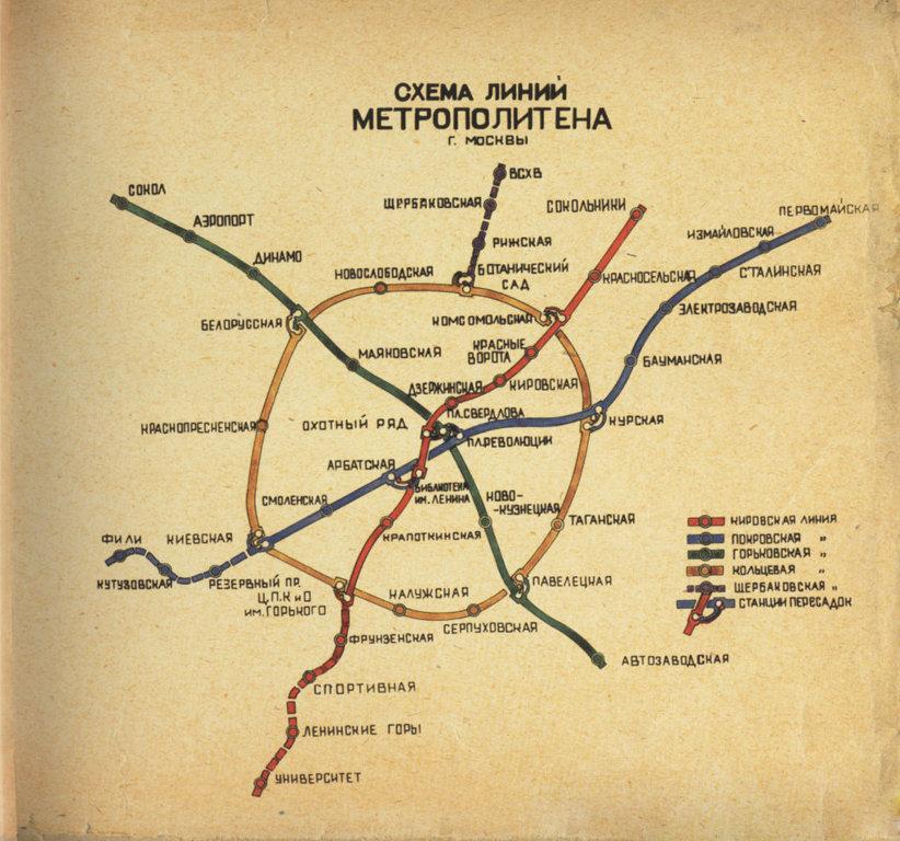 (Схема метро 40-х годов)