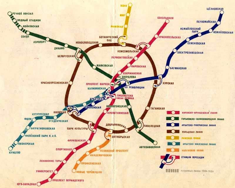 В 60-е годы Москва