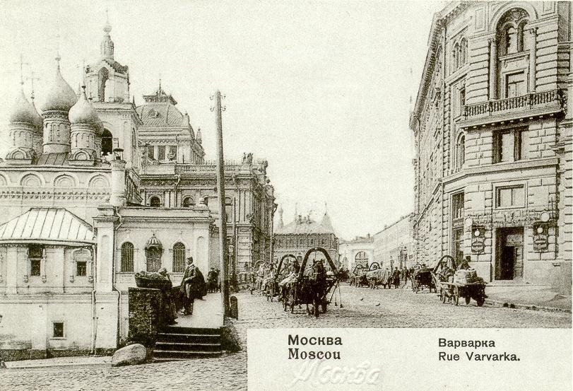 Улица варварка история