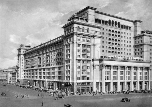 Архитектура москвы 30 х годов