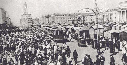фото начало москва 20 века